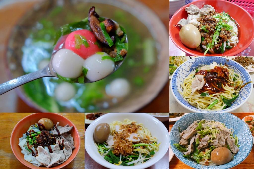 三義小吃美食:觀光客必吃x在地人推薦的5間三義客家麵館 @飛天璇的口袋