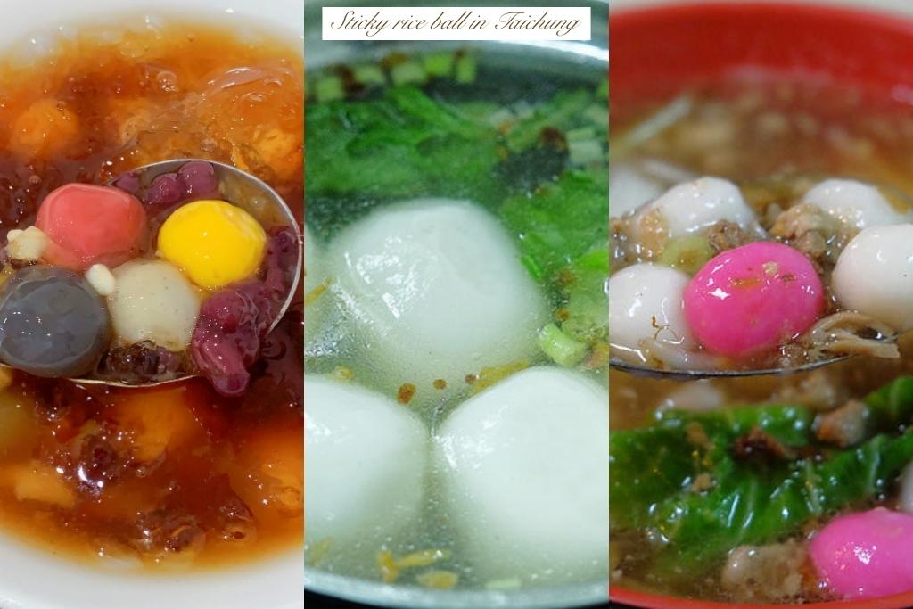 樂群湯圓之家:第五市場超人氣湯圓專賣店,晚上才出沒的台中宵夜美食 @飛天璇的口袋