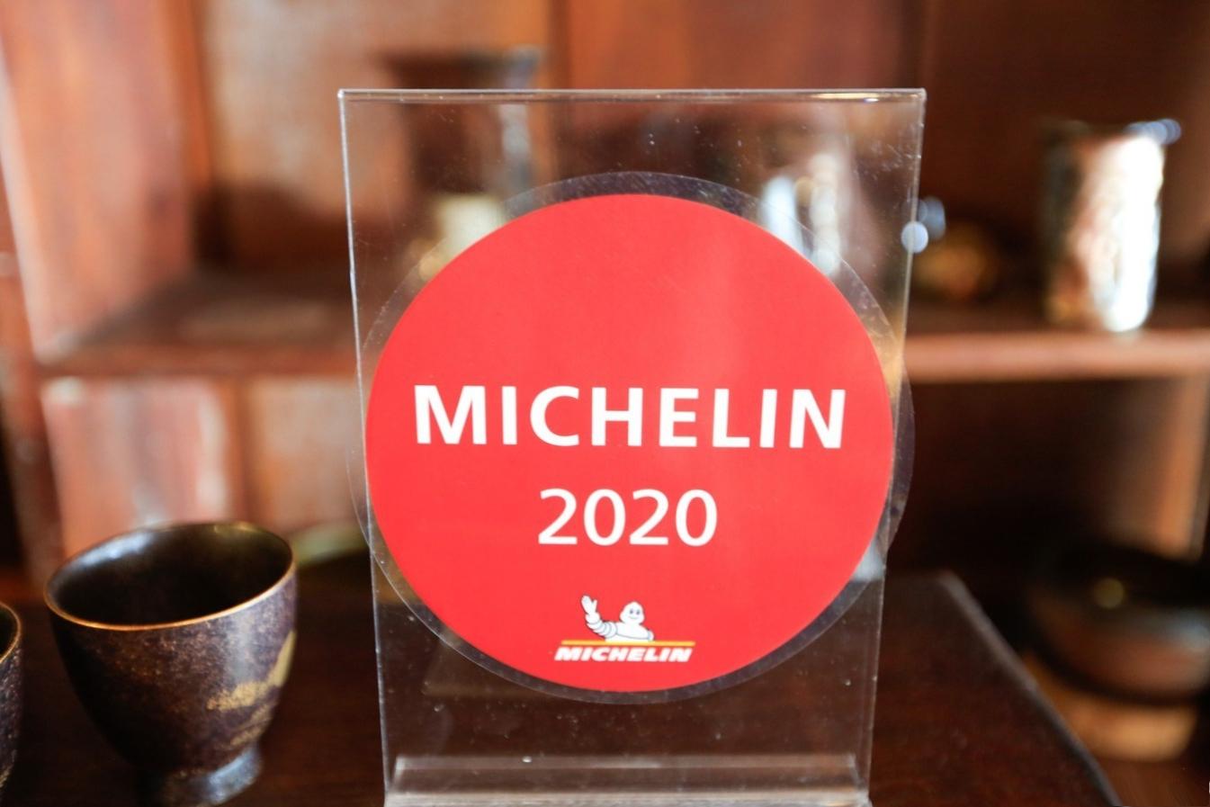 【台中新社】又見一炊煙:2020台中米其林餐盤推薦,品嚐$250元下午茶套餐 @飛天璇的口袋