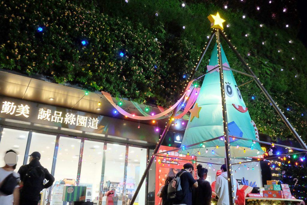 【台中西區】2020勤美誠品綠園道:勤美聖誕節裝置上場囉!還有祝福飛行機-聖誕明信片寄送站的服務 @飛天璇的口袋