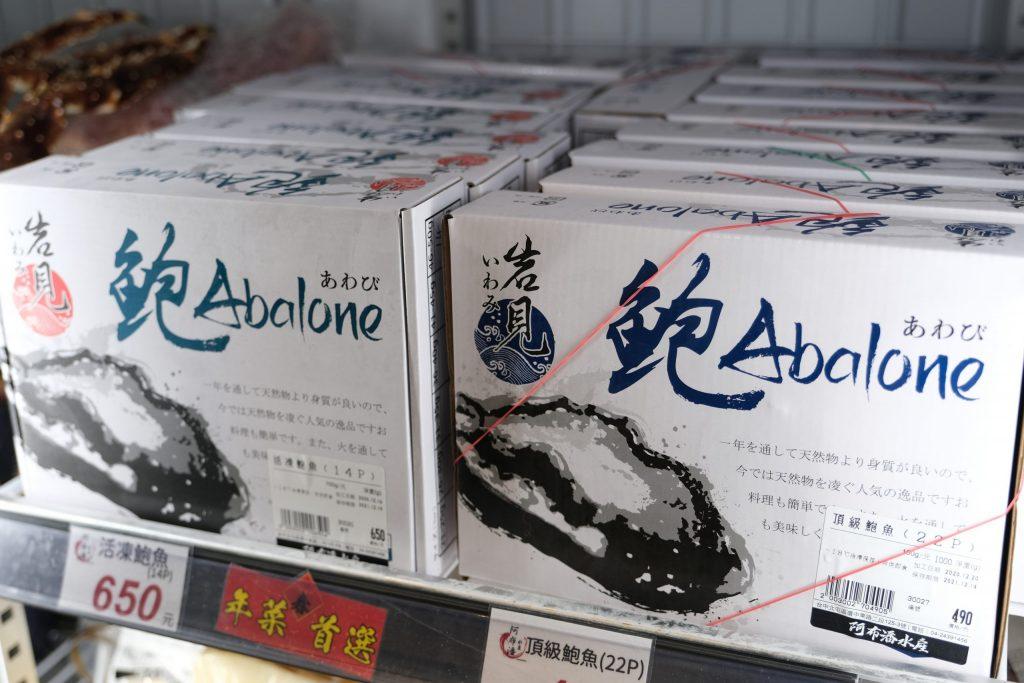 【台中北屯】阿布潘年菜~ 2021台中年菜推薦:新鮮漁貨x年菜新上市!年夜飯輕鬆做,在家團圓最安心 @飛天璇的口袋