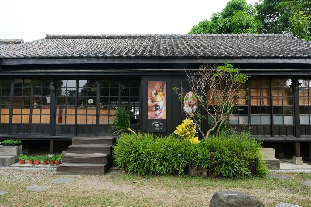 京星港式飲茶Part2:24小時營業的港式茶樓,東區超人氣排隊美食 @飛天璇的口袋