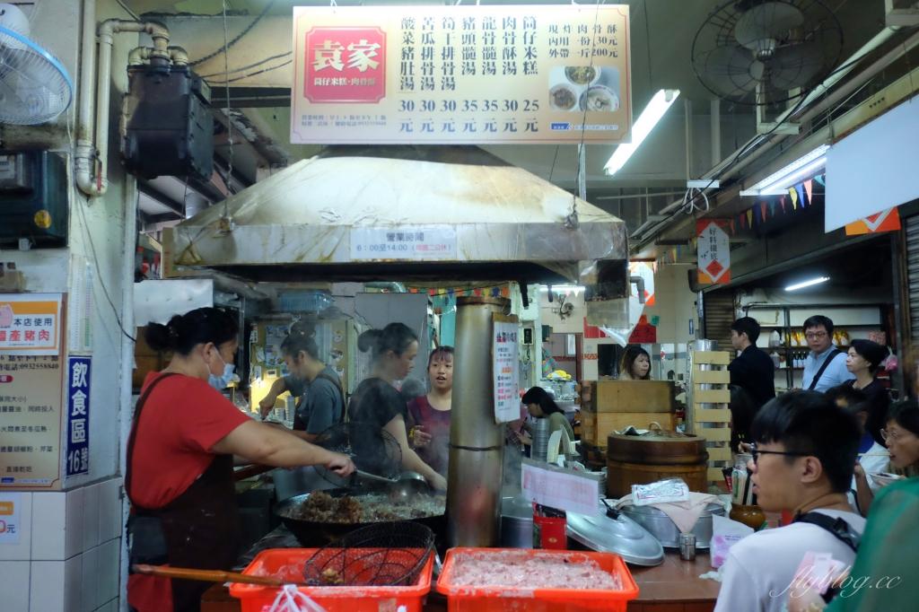【嘉義東區】東市國棟湯圓、粉條冰、甜米糕:嘉義東市場60年老字號美食 @飛天璇的口袋