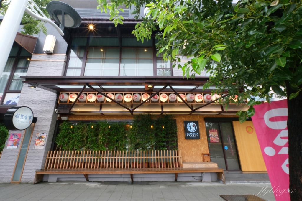 羽笠食事:Google 4.4顆星的好評,充滿日本酒場氛圍的日本料理店 @飛天璇的口袋