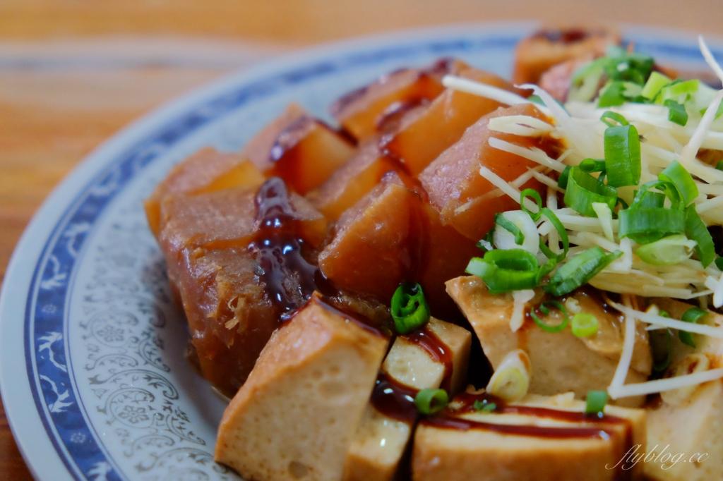 【苗栗三義】彭城堂客家板條:三義古早味客家美食,板條湯圓都很好吃 @飛天璇的口袋