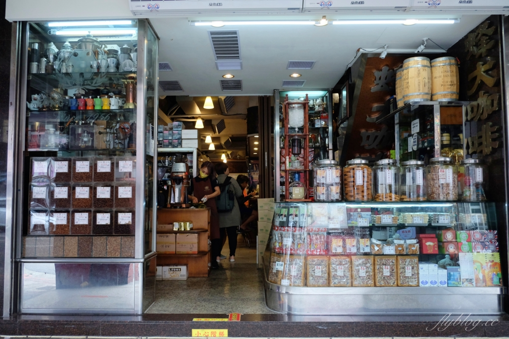 蜂大咖啡:西門町老字號咖啡館,早餐限定套餐CP值高,還有必點美味合桃酥 @飛天璇的口袋