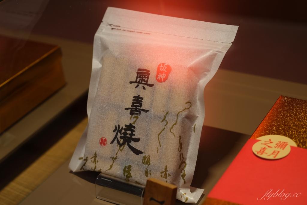 【台中北屯】坂神長崎蛋糕:松竹路新門市!台中超人氣的古早味蛋糕 @飛天璇的口袋