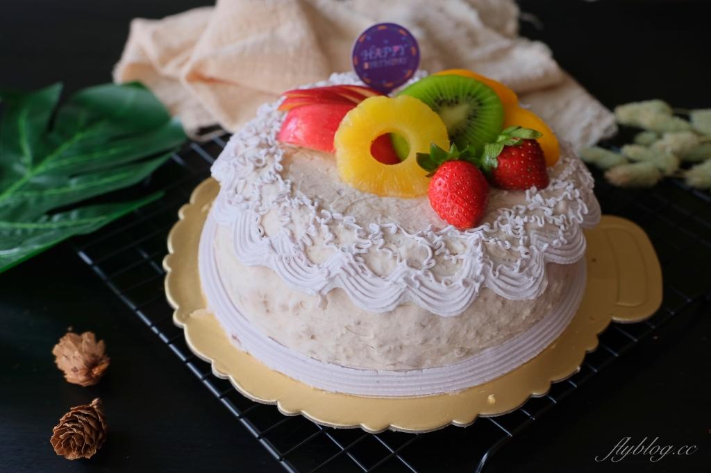 寶才芋泥蛋糕:純芋頭蛋糕創史店,生日蛋糕滿滿的芋頭內餡 @飛天璇的口袋