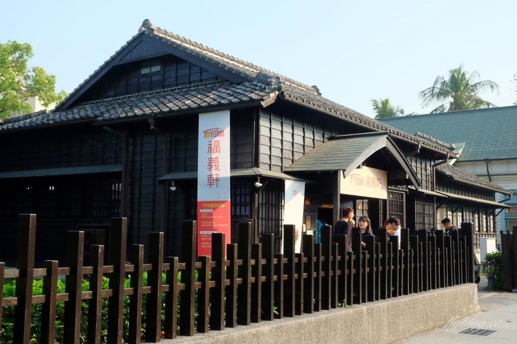 【嘉義西區】檜意森活村:全台最大日式建築群,嘉義小京都美食伴手禮 @飛天璇的口袋