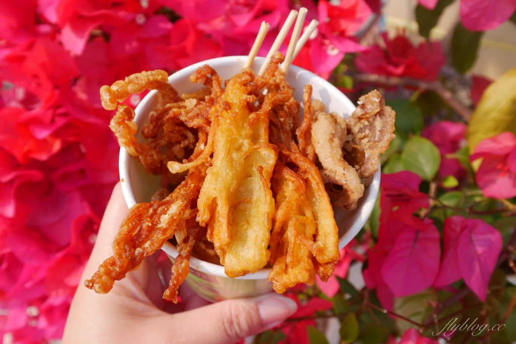 天下第一菇:到新社別忘了吃炸香菇,新鮮脆酥又多汁 @飛天璇的口袋