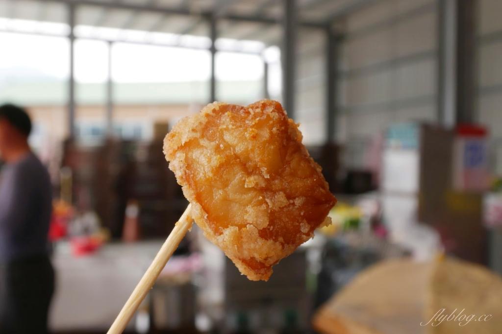 【台中新社】天下第一菇:到新社別忘了吃炸香菇,新鮮脆酥又多汁 @飛天璇的口袋