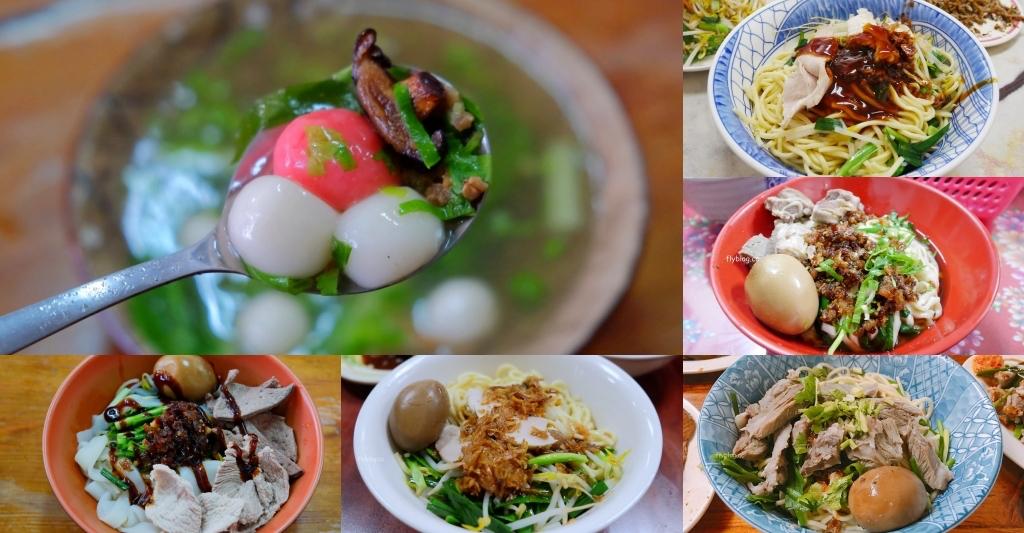 【苗栗三義】三義小吃美食:觀光客必吃x在地人推薦的5間三義客家麵館 @飛天璇的口袋