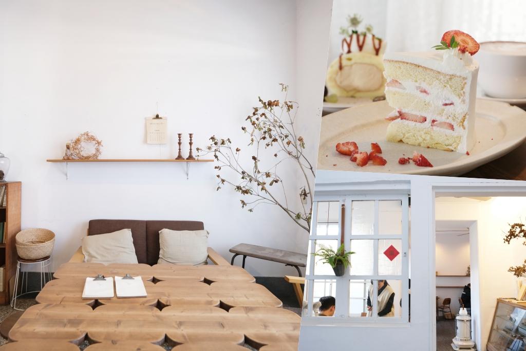 咖啡漫步:嘉義純白建築老宅咖啡館,很有溫度的空間和餐點 @飛天璇的口袋