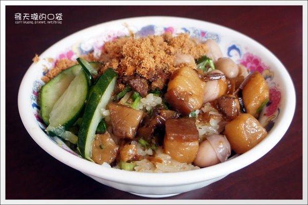 小南米糕:傳承三代的百年老店,國宴指定台南小吃美食 @飛天璇的口袋