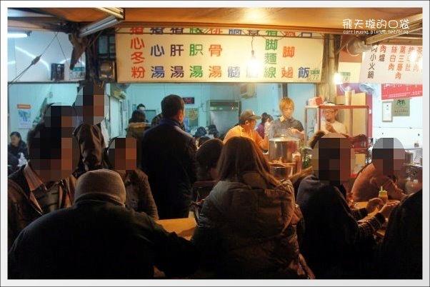 阿明豬心冬粉:台南保安路最超人氣排隊美食,老闆超強記憶力讓人難忘 @飛天璇的口袋