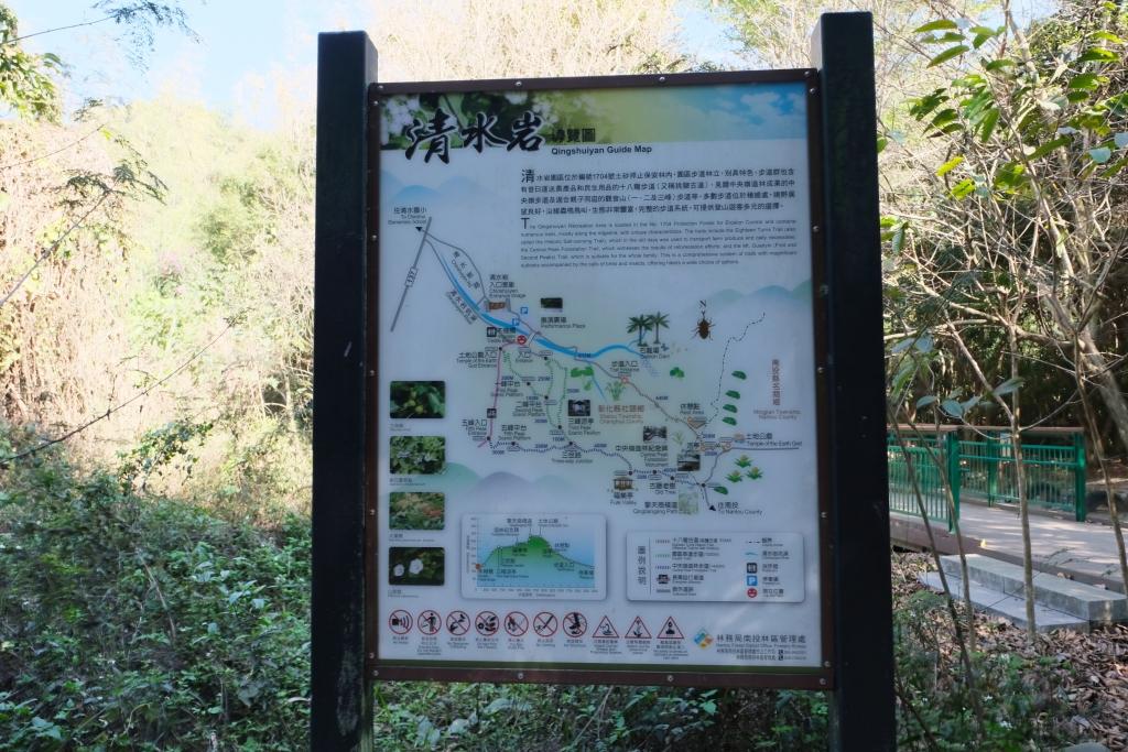 社頭一日遊:芭樂的故鄉|彰化一日遊|漫遊南彰化小鎮~美食景點推薦 @飛天璇的口袋