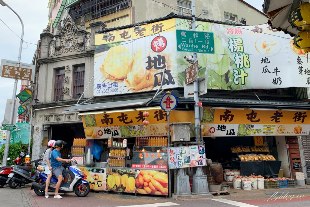 Stunning Cafe:台中韓風好拍網美店,結合服飾店與咖啡館,環境和餐點都很可愛 @飛天璇的口袋