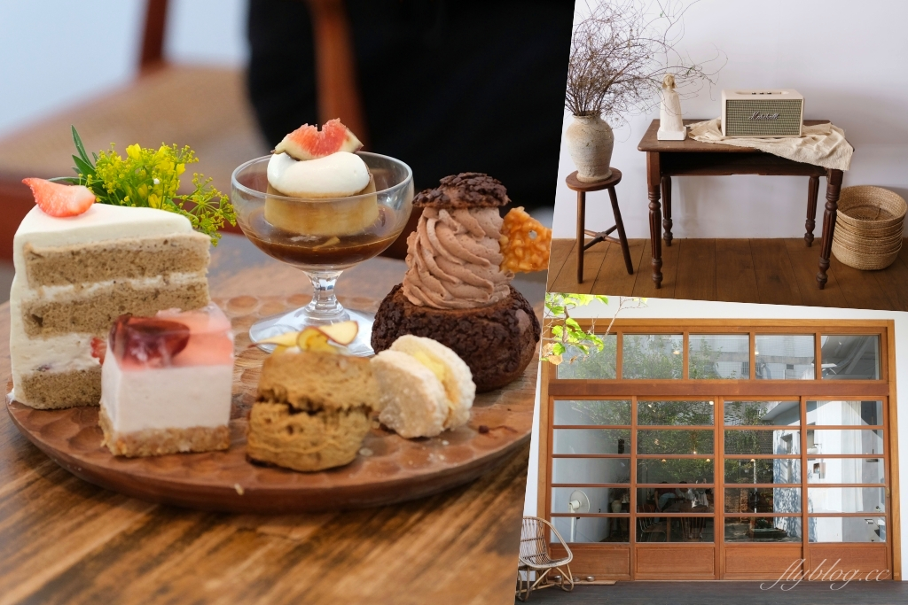 霜空咖啡:嘉義空靈系咖啡甜點店,充滿日系復古簡約氛圍 @飛天璇的口袋
