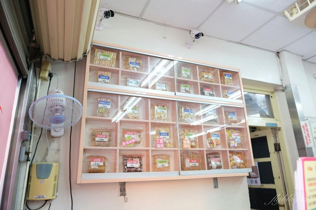 【嘉義西區】福義軒總店:嘉義熱銷的傳奇名店,蛋捲要外面攤子才買得到 @飛天璇的口袋