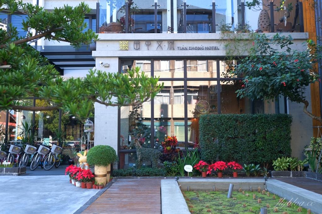 【彰化田中】田中文旅:田中火車站步行三分鐘,晚上還有免費宵夜和泡麵 @飛天璇的口袋