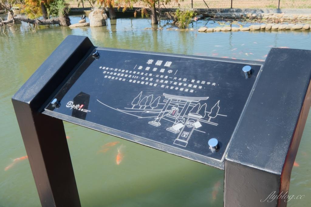 【彰化田中】田中央豚將拉麵:位於彰化田中的鳥居拉麵,浪漫的落羽松水池造景 @飛天璇的口袋
