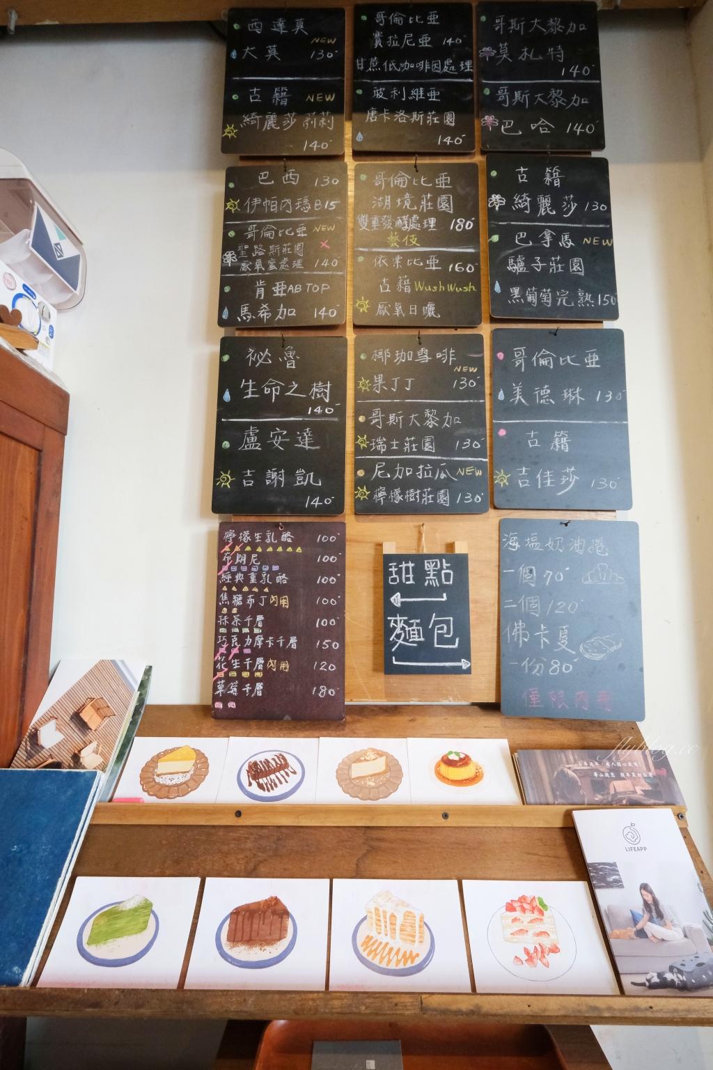 【彰化北斗】豪咖啡:回鄉也要喝杯好咖啡,社頭的深夜咖啡館 @飛天璇的口袋