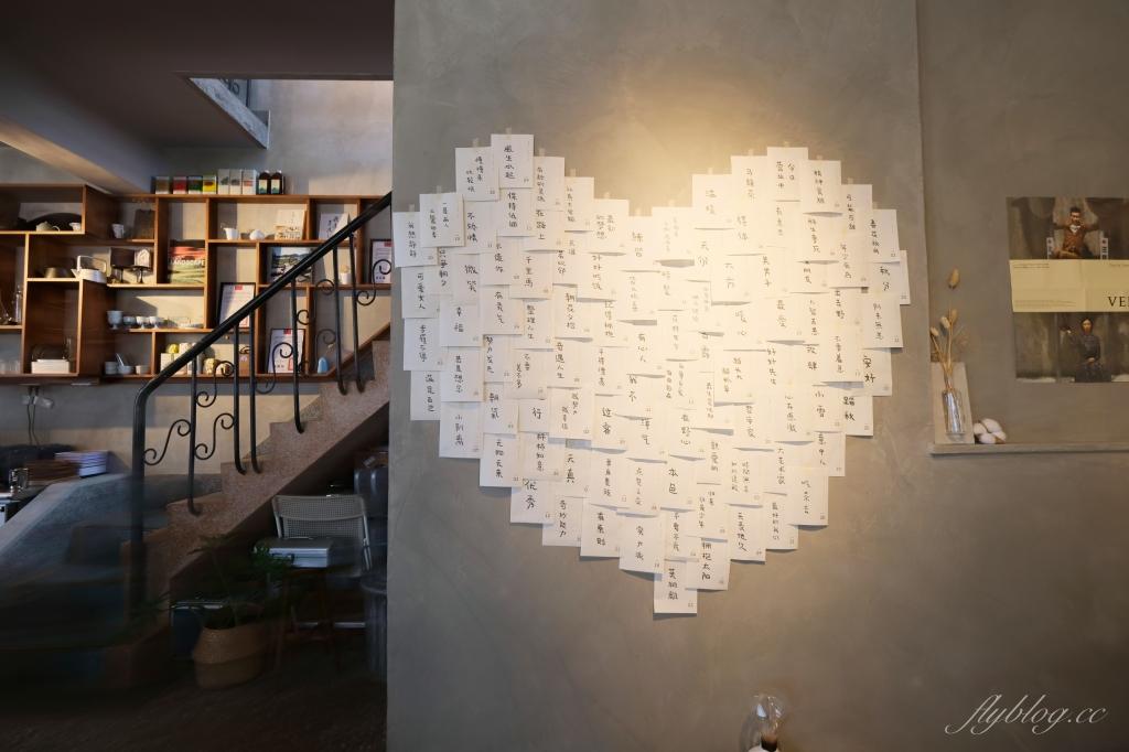 起風:嘉義充滿韻味的老宅甜點店,二樓榻榻米區是網美最愛 @飛天璇的口袋