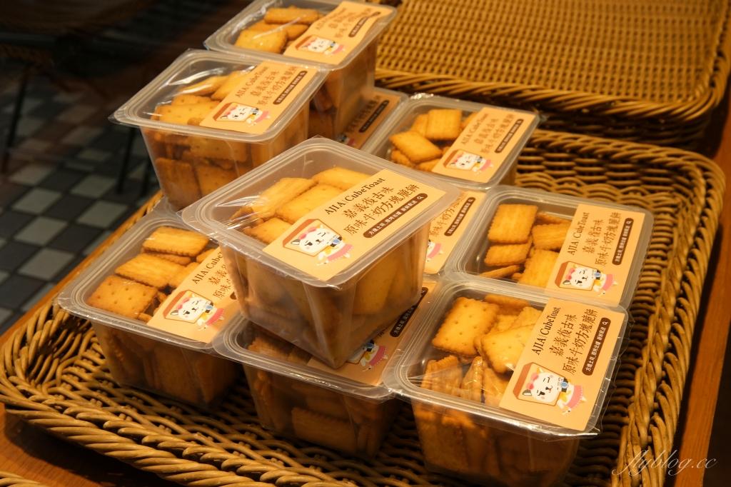 方塊土司:開門營業不到2小時就搶空,每天都有不同的口味 @飛天璇的口袋