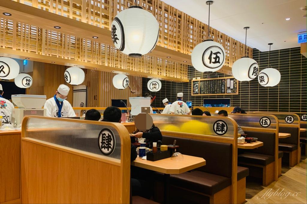 【台中西屯】合點壽司 台中店:來自日本六大迴轉壽司品牌進駐台中大遠百 @飛天璇的口袋