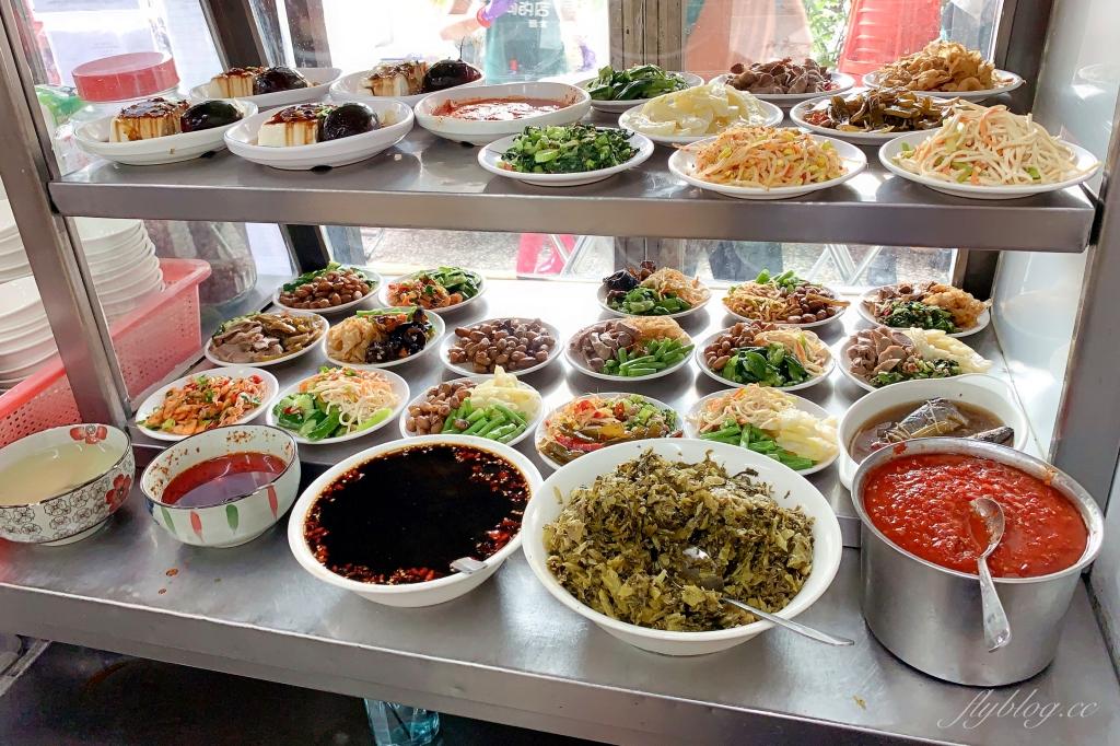 【台中北屯】老向的店:北平路最超人氣麵食店,必吃清蒸鴨腿麵一開門營業就要來 @飛天璇的口袋
