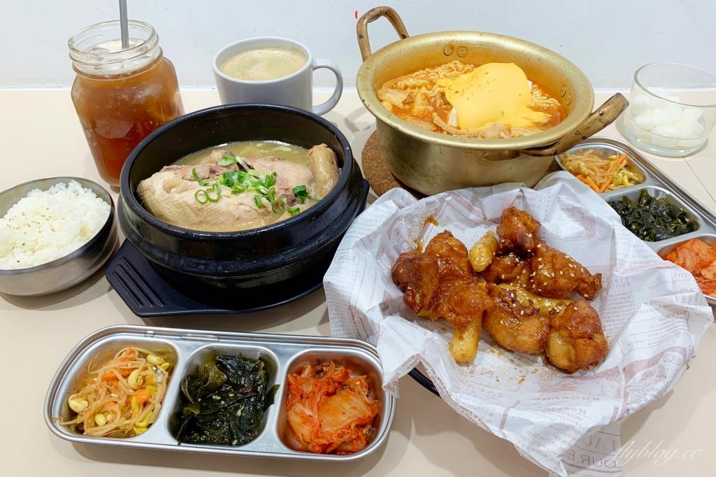 懂滋咚吃韓風早午餐:充滿韓風的漂亮簡約,中國醫藥大學商圈美食 @飛天璇的口袋