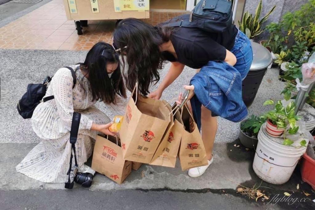 福義軒總店:嘉義熱銷的傳奇名店,蛋捲要外面攤子才買得到 @飛天璇的口袋