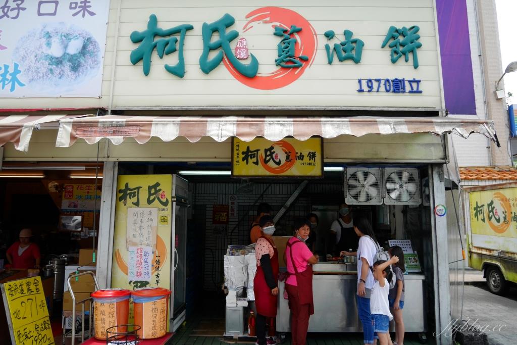 吳記花生捲冰淇淋:宜蘭礁溪人氣排隊美食,營業20個年頭傳統好味道 @飛天璇的口袋