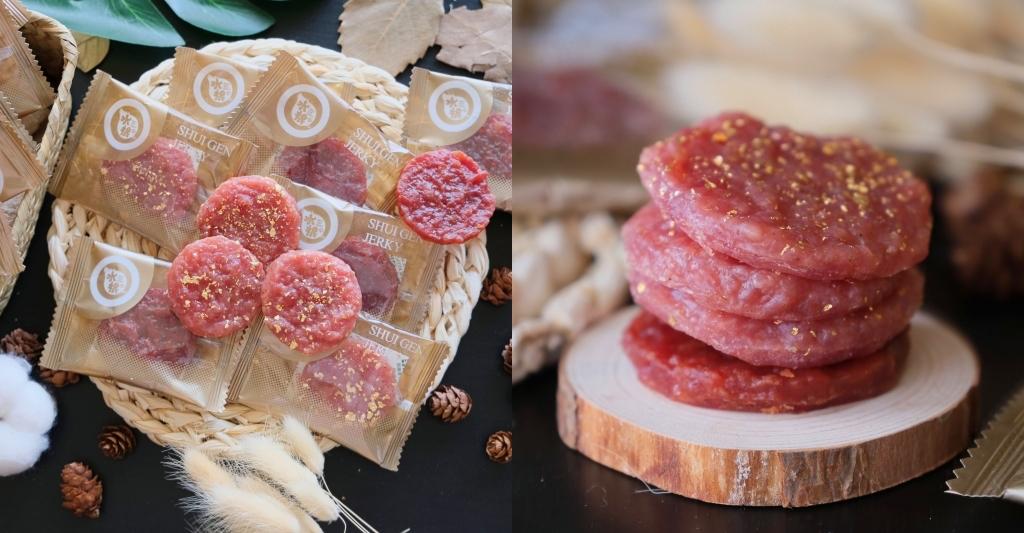 【彰化美食】水根肉乾:60年彰化職人手作肉乾老店,2021過年禮盒推出尊榮日本皇室&匈牙利皇室的頂級體驗 @飛天璇的口袋