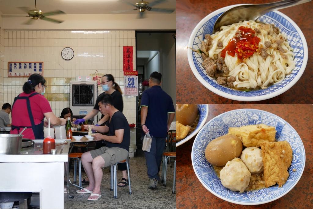 阿有麵店:南屯萬和宮旁近一甲子的美味,平日中午也是人氣滿滿滿 @飛天璇的口袋