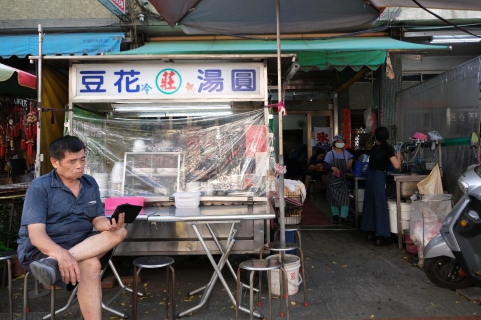 莊豆花湯圓:鹿港在地30年老店,Google評價4.4顆星好評 @飛天璇的口袋
