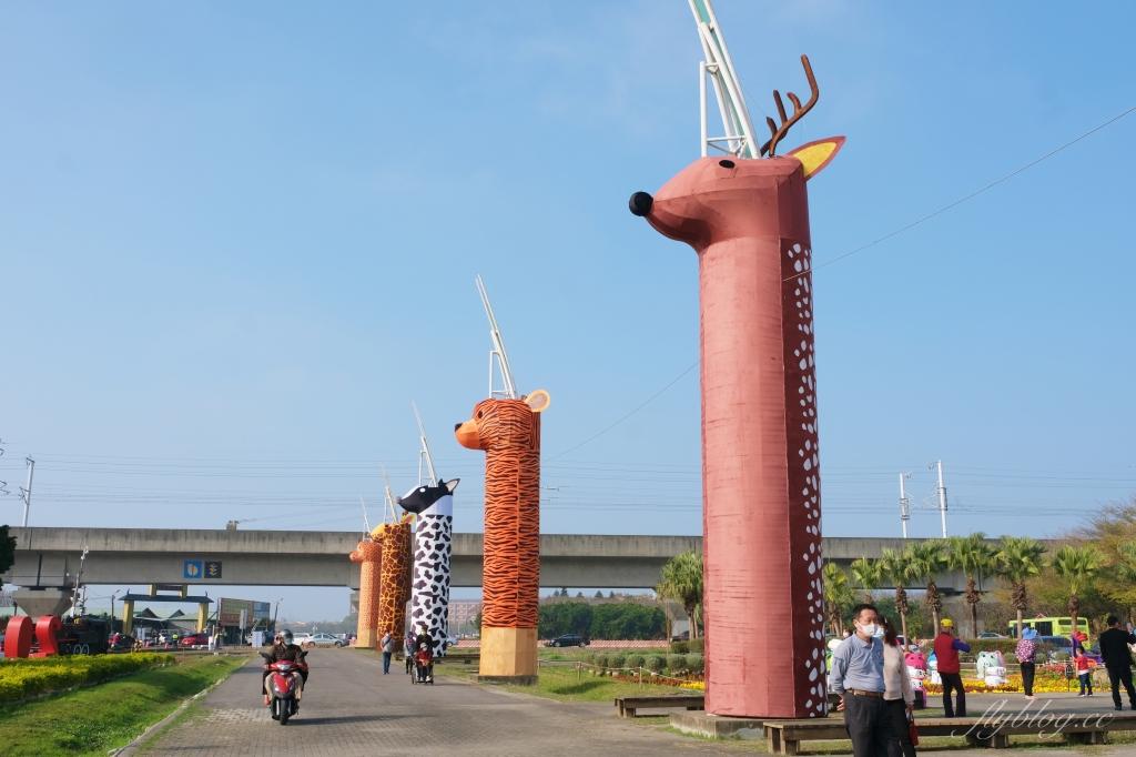 """溪州公園:2021花在彰化花博會~環遊""""世界花海""""的偽出國新玩法 @飛天璇的口袋"""