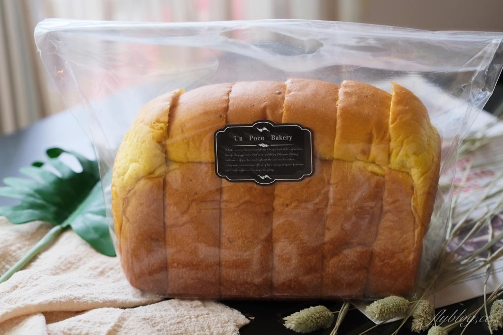 有點麵包:位於豐樂公園旁的麵包工作室,一個星期只營業兩天 @飛天璇的口袋