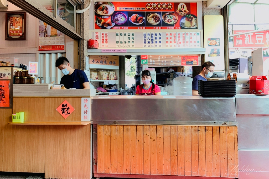 清水正牌米糕莊:食尚玩家採訪清水在地米糕店,清水人朋友推薦香甜粳棕必點 @飛天璇的口袋