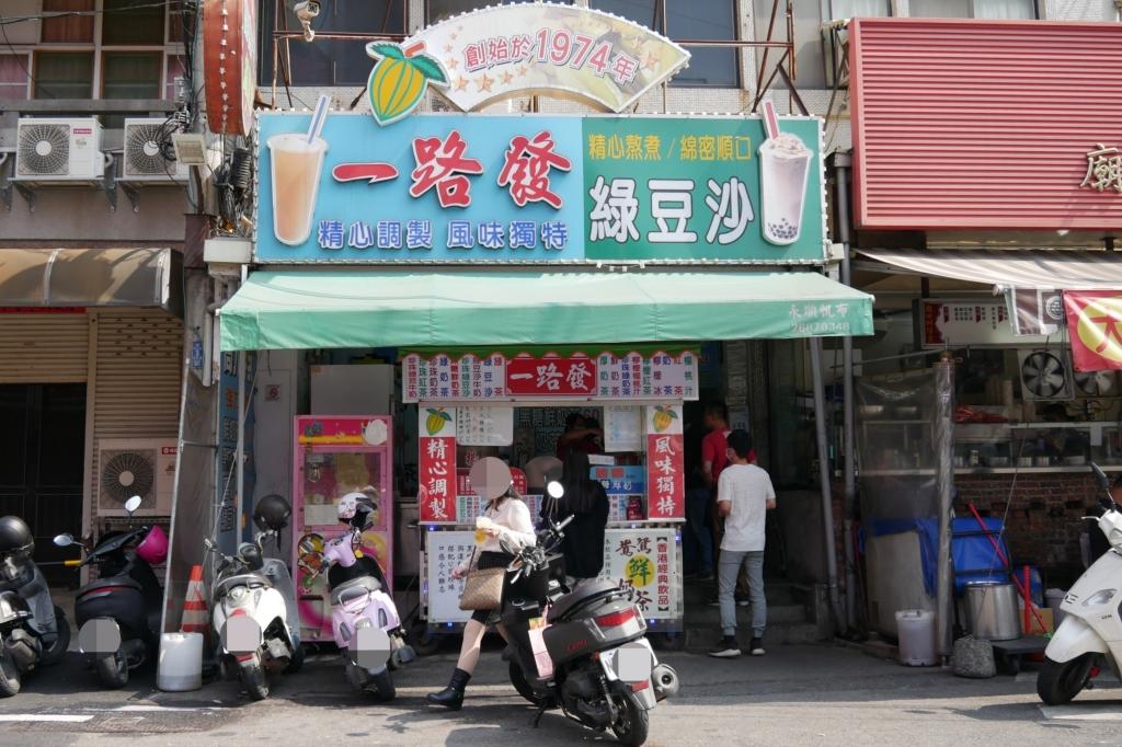 一路發綠豆沙:大甲鎮瀾宮前人氣美食,在地40年的飲料攤老店 @飛天璇的口袋