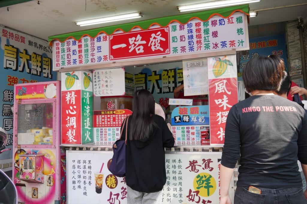 【台中大甲】一路發綠豆沙:大甲鎮瀾宮前人氣美食,在地40年的飲料攤老店 @飛天璇的口袋