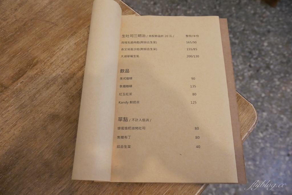 【台中西區】 三回:老宅改建的咖啡館,自製生吐司很美味,老闆服務也很好 @飛天璇的口袋