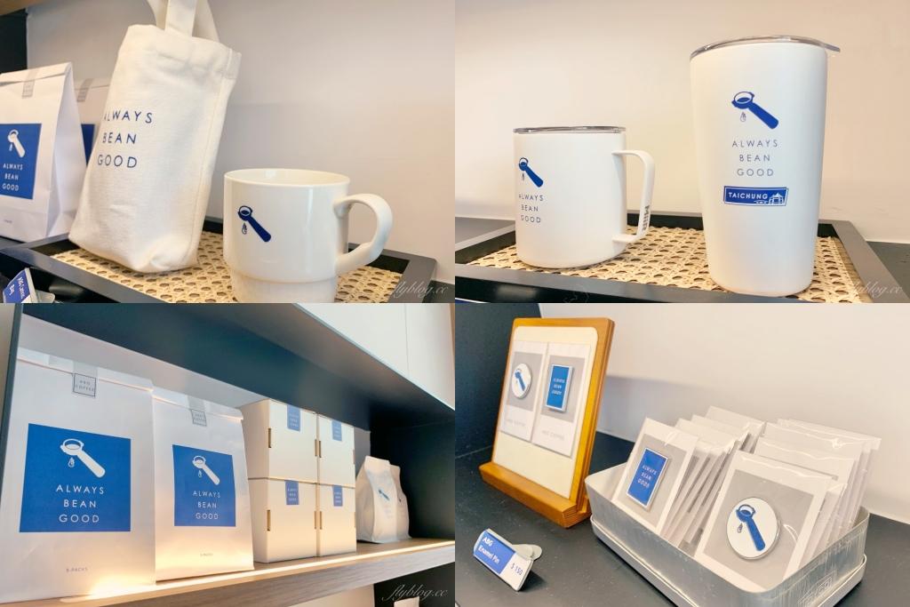 【台中南屯】 ABG Coffee:台北超人氣咖啡館進駐台中公益路,港星余文樂品牌背書的咖啡館 @飛天璇的口袋
