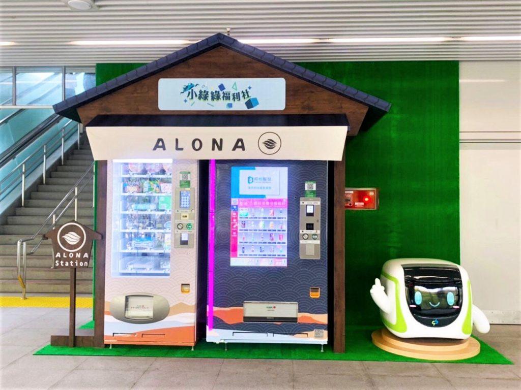 台中捷運3/25復駛囉!小綠綠福利社販賣機進駐18個車站 @飛天璇的口袋