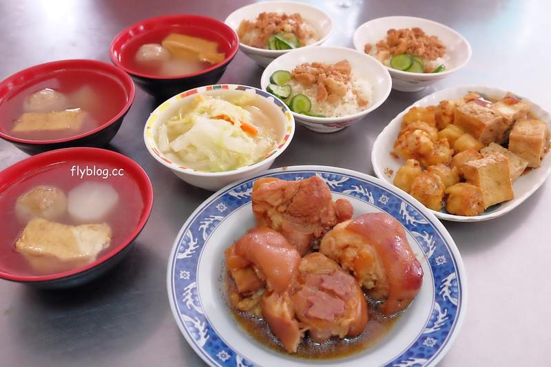 三代西市米糕:早上就可以吃得到滷豬腳,米糕軟而不爛口味偏清淡 @飛天璇的口袋