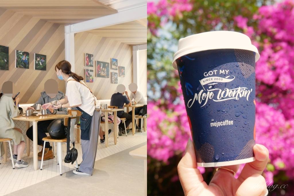 【台中南屯】 Alishan 100 by mojo:隱身在黎明新村巷弄裡的咖啡館,Coffee Mojo的最新力作 @飛天璇的口袋