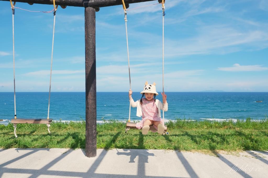 都蘭觀景平台:台東觀海小秘境,夢幻海景盪鞦韆,IG打卡裝置藝術 @飛天璇的口袋