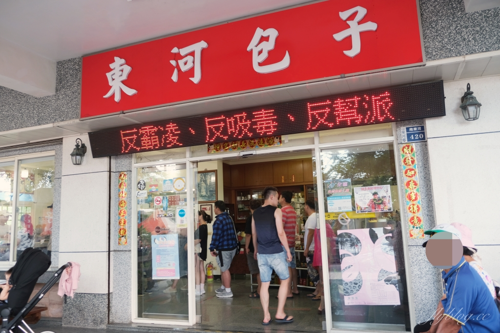 【台東東河】東河包子:台東11線上最熱門的排隊美食,附地址菜單和營業時間 @飛天璇的口袋
