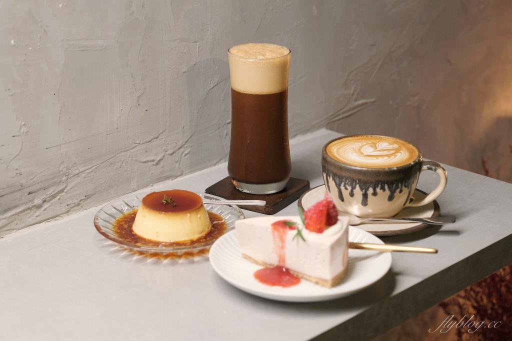 與咖啡:彰化北斗老宅改建咖啡館,飄著澳洲墨爾本的咖啡香 @飛天璇的口袋