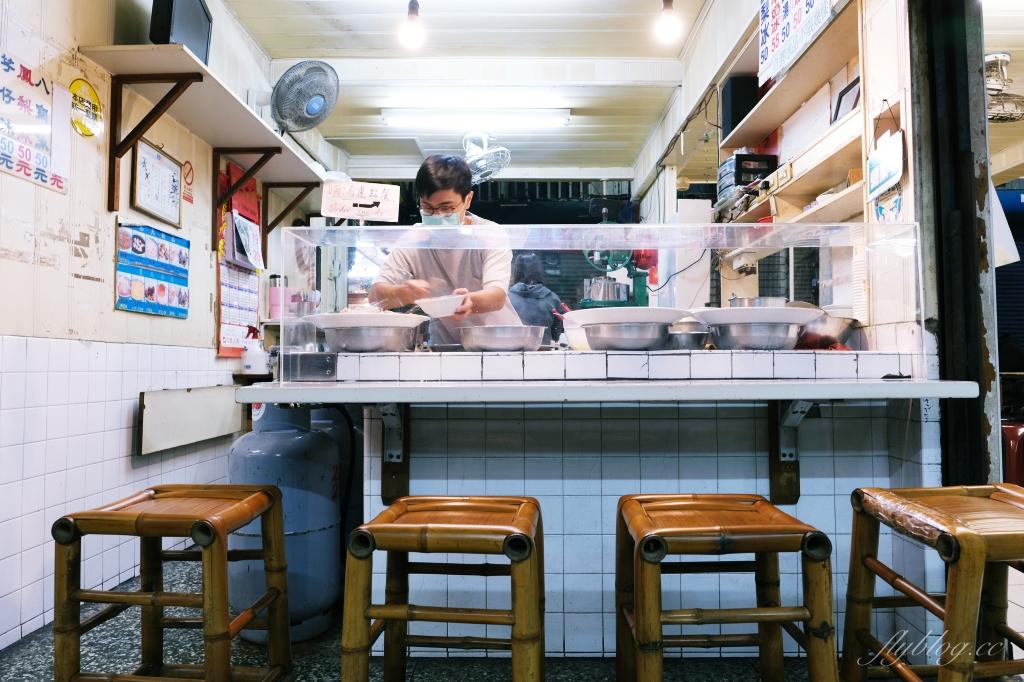江水號:創業90年的小吃美味,台南國華街老字號冰品店 @飛天璇的口袋